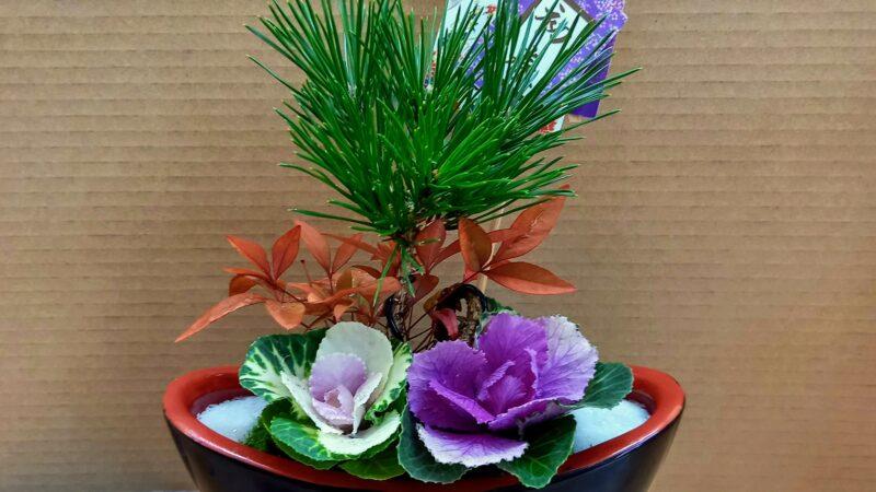 お正月装飾 花器アレンジ